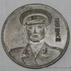 Reproducciones billetes y monedas: MEDALLA CHINA SIN IDENTIFICAR - VER DESCRIPCION. Lote 39071342
