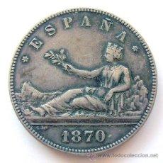 Reproducciones billetes y monedas: LA MONEDA FALSA . GOBIERNO PROVISIONAL . 5 PESETAS 1870 , RÉPLICA. Lote 154889245