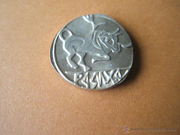 Reproducciones billetes y monedas: MONEDA COLECCIÓN(reproducción)-PLATA(¿BAÑO DE PLATA?)-ARAGÓN-SIN DATAR-3,74-17 MM.D--. - Foto 2 - 39512938