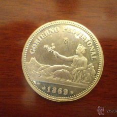 Reproducciones billetes y monedas: REPLICA DE UNA PESETA DE PLATA DEL GOBIERNO PROVISIONAL DE LA I REPUBLICA. 1869. ESTRELLA 1869. Lote 39816028