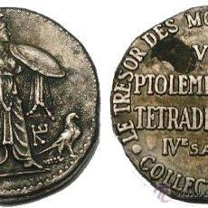 Reproducciones billetes y monedas: REPRODUCCION DE TETRADRACMA PTOLOMEO VII (COLECCION BP). Lote 105643811