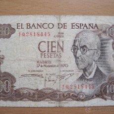 Reproducciones billetes y monedas: BILLETE DE 100 PESETAS 1970 FONDO VERDE EN REVERSO. Lote 39872702