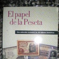 Reproducciones billetes y monedas: COLECCION COMPLETA EL PAPEL DE LA PESETA DE LA REAL CASA DE LA MONEDA SIN USO NUEVA!!!,.... Lote 214961678