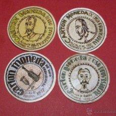 Reproducciones billetes y monedas: CARTÓN MONEDA DE USO PROVISIONAL - ALCALÁ DE HENARES - 1937 - 4 DIFERENTES -. Lote 40405224