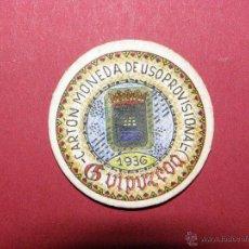 Reproducciones billetes y monedas: CARTÓN MONEDA DE USO PROVISIONAL - GUIPUZCOA - 1936 - 10 CÉNTIMOS - REPUBLICA ESPAÑOLA -. Lote 40405308