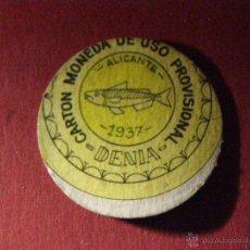 Reproducciones billetes y monedas: DESCENTRADO CARTÓN MONEDA - DENIA - ALICANTE - 1937 - 60 CTS. - REPUBLICA ESPAÑOLA. Lote 40421318