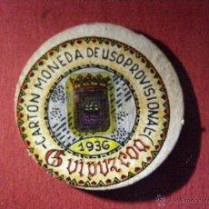 Reproducciones billetes y monedas: DESCENTRADO CARTÓN MONEDA - GUIPUZCOA - 1936 - 20 CTS. - REPUBLICA ESPAÑOLA. Lote 40421364