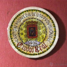 Reproducciones billetes y monedas: CARTÓN MONEDA DE USO PROVISIONAL - CIUDAD REAL - 1936 - 40 CÉNTIMOS - REPUBLICA ESPAÑOLA. Lote 40422224