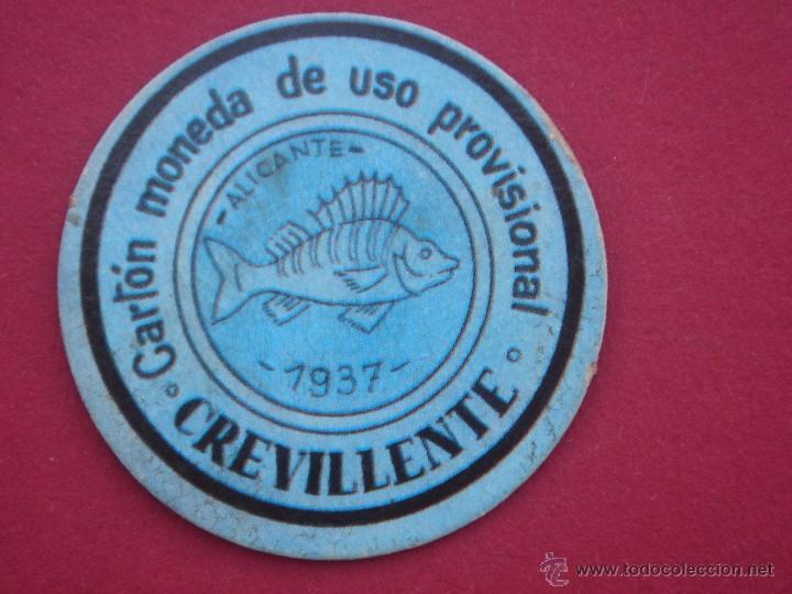CARTÓN MONEDA LOCAL DE CREVILLENTE (ALICANTE) -TIMBRE MÓVIL- CON SELLO 20 CÉNTIMOS II REP. (Numismática - Reproducciones)