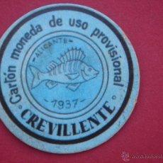 Reproducciones billetes y monedas: CARTÓN MONEDA LOCAL DE CREVILLENTE (ALICANTE) -TIMBRE MÓVIL- CON SELLO 20 CÉNTIMOS II REP.. Lote 40705513