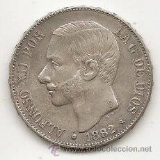 Reproducciones billetes y monedas: 5 PESETAS DE 1882. EXCELENTE REPRODUCCIÓN EN PLATA. Lote 41326445