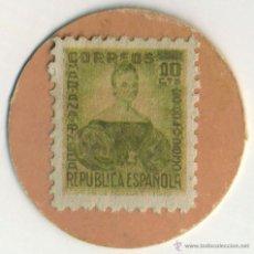 Reproducciones billetes y monedas: SELLO MONEDA DE 10 CÉNTIMOS. REPÚBLICA ESPAÑOLA. CARTÓN. Lote 41614984