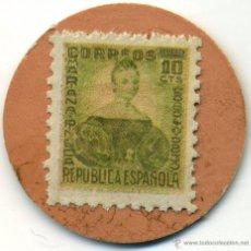 Reproducciones billetes y monedas: SELLO MONEDA DE CARTÓN DE 10 CÉNTIMOS. REPÚBLICA ESPAÑOLA. Lote 42757625
