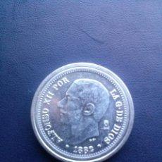 Reproducciones billetes y monedas: 5 PESETAS DE ALFONSO XII REPRODUCCION . Lote 43122557