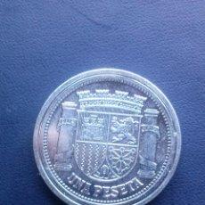 Reproducciones billetes y monedas: MONEDA DE 1 PESETA DE LA REPUBLICA REPRODUCCION . Lote 43122765