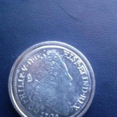 Reproducciones billetes y monedas: MONEDA DE FELIPE V REPRODUCCION. Lote 43122819