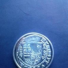 Reproducciones billetes y monedas: MONEDA DE FELIPE II 8 REALES. Lote 43122852