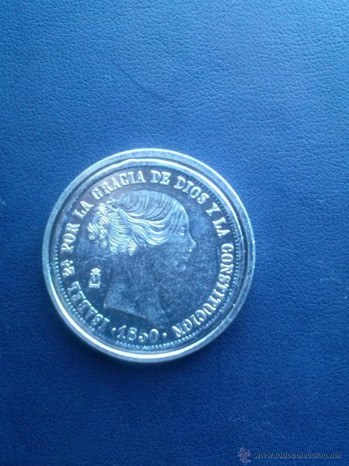 MONEDA DE ISABEL II 20 REALES (Numismática - Reproducciones)