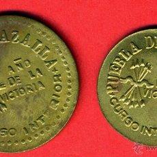 Reproducciones billetes y monedas: SERIE 2 MONEDAS LOCALES PUEBLA DE CAZALLA CURSO INTERIOR, 10 Y 25 CENTIMOS, REPRODUCCION. Lote 43898790