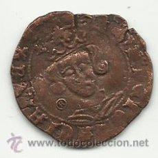 Reproducciones billetes y monedas: MONEDA MEDIEVAL CRISTIANA CUARTILLO DE ENRIQUE IV REPRODUCCION . Lote 45103231