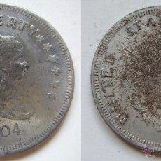 Reproducciones billetes y monedas: ESTADOS UNIDOS LIBERTY 1804 REPRODUCCION. Lote 44031739