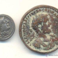 Reproducciones billetes y monedas - DOS REPRODUCCIONES MODERNAS DE MONEDAS ROMANAS. - 44700454
