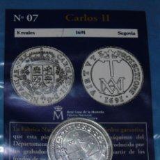 Reproducciones billetes y monedas: MONEDA ESPAÑOLA. 8 REALES DE CARLOS II. 1691 SEGOVIA. CON BAÑO DE PLATA. REPRODUCCIÓN EL PAÍS. . Lote 44706663