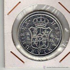 Reproducciones billetes y monedas: REPRODUCCIÓN FNMT BAÑADA EN PLATA CARLOS IV 8 REALES 1806 . Lote 44804210