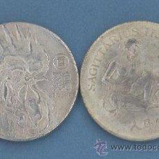 Reproducciones billetes y monedas: SAGITARIO - GALLO - MONEDAS DE LA SUERTE DE TU HOROSCOPO - CHINO Y OCCIDENTAL. Lote 44959367