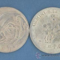Reproducciones billetes y monedas: GEMINIS - JABALI - MONEDAS DE LA SUERTE DE TU HOROSCOPO - CHINO Y OCCIDENTAL. Lote 132039033