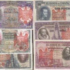 Reproducciones billetes y monedas: LOTE 6 BILLETES // RESELLO TAPON ROJO AGUILA IMPERIAL . Lote 45703510