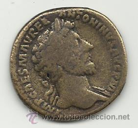 MONEDA ROMANA IMPERIAL SESTERCIO REPRODUCCION (Numismática - Reproducciones)