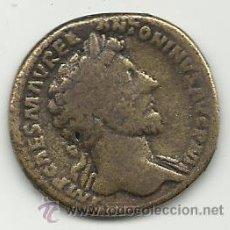 Reproduções notas e moedas: MONEDA ROMANA IMPERIAL SESTERCIO REPRODUCCION. Lote 45787929