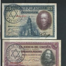 Reproducciones billetes y monedas: 3 BILLETES AÑO 1925 / 1928 RESELLO TETUAN RARISIMO GUERRA CIVIL AFRICA MARRUECOS. Lote 91656509