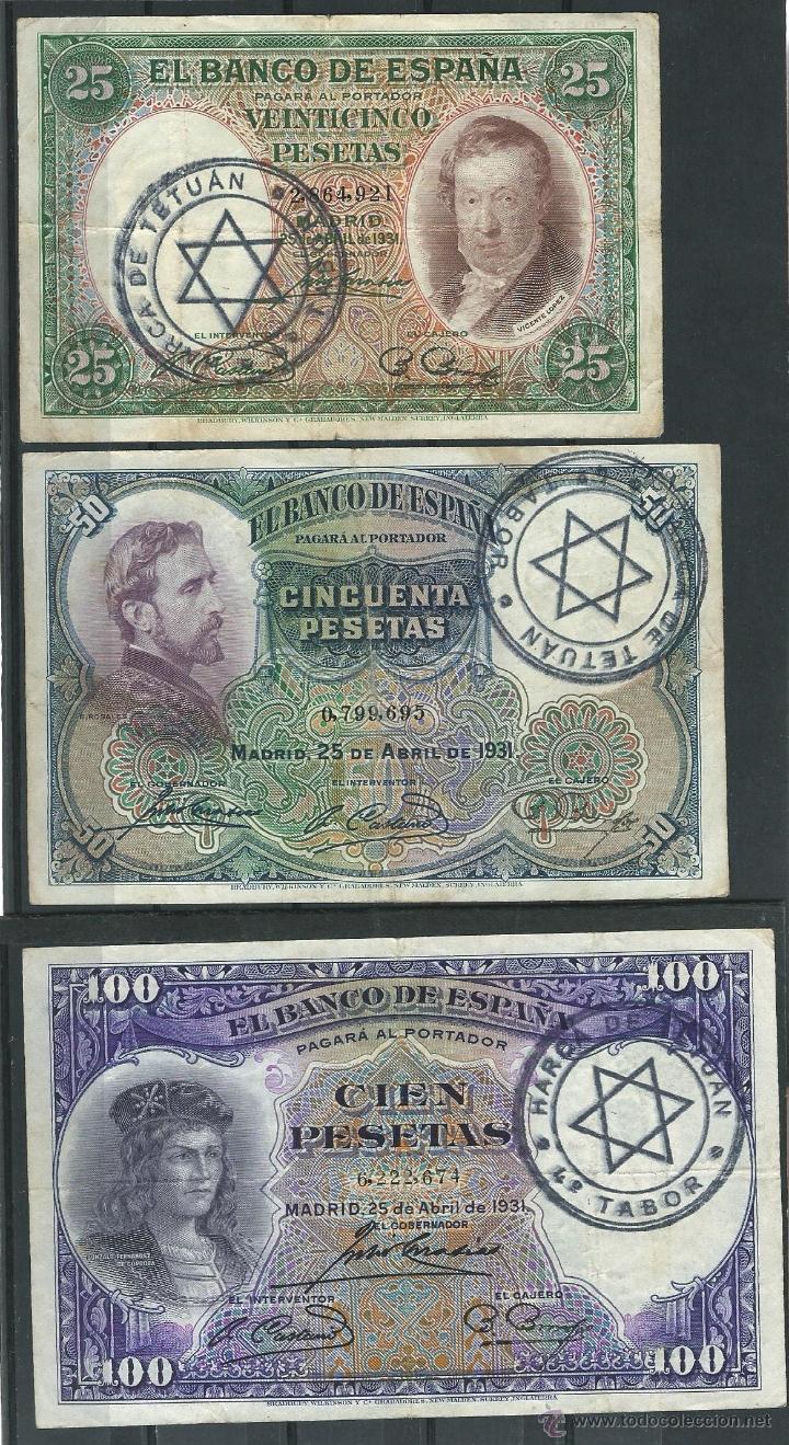 3 BILLETES DEL AÑO 1931 RESELLO TETUAN RARISIMO GUERRA CIVIL AFRICA MARRUECOS (Numismática - Reproducciones)