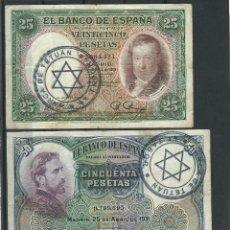 Reproducciones billetes y monedas: 3 BILLETES DEL AÑO 1931 RESELLO TETUAN RARISIMO GUERRA CIVIL AFRICA MARRUECOS. Lote 97406187