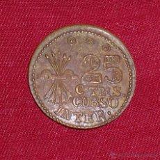 Reproducciones billetes y monedas: MONEDA DE 25 CENTIMOS DE TREBUJENA 1936 GUERRA CIVIL. Lote 117738870