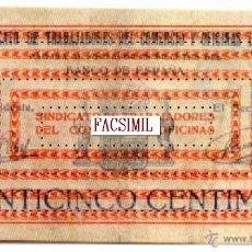Reproducciones billetes y monedas: L14 ≈ BILLETES LOCALES EKL BENISA § ALICANTE ~ BILLETE FACSIMIL 64 ≈ DE LA GUERRA CIVIL. Lote 46490708