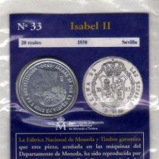 Reproducciones billetes y monedas: REPRODUCCIÓN MONEDA 20 REALES (1850 - ISABEL II - SEVILLA) DE LA COLECCIÓN EL PAÍS. Lote 46745927