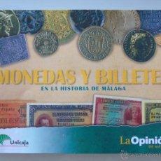Reproducciones billetes y monedas: ÁLBUM DE BILLETES ESPAÑOLES FACSÍMIL. COMPLETO CON 120 EJEMPLARES. HISTORIA DE MÁLAGA.. Lote 46900882