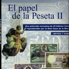Reproducciones billetes y monedas: BILLETES REPRODUCCION EL PAPEL DE LA PESETA - II, 2002 EL PAIS. Lote 47006179