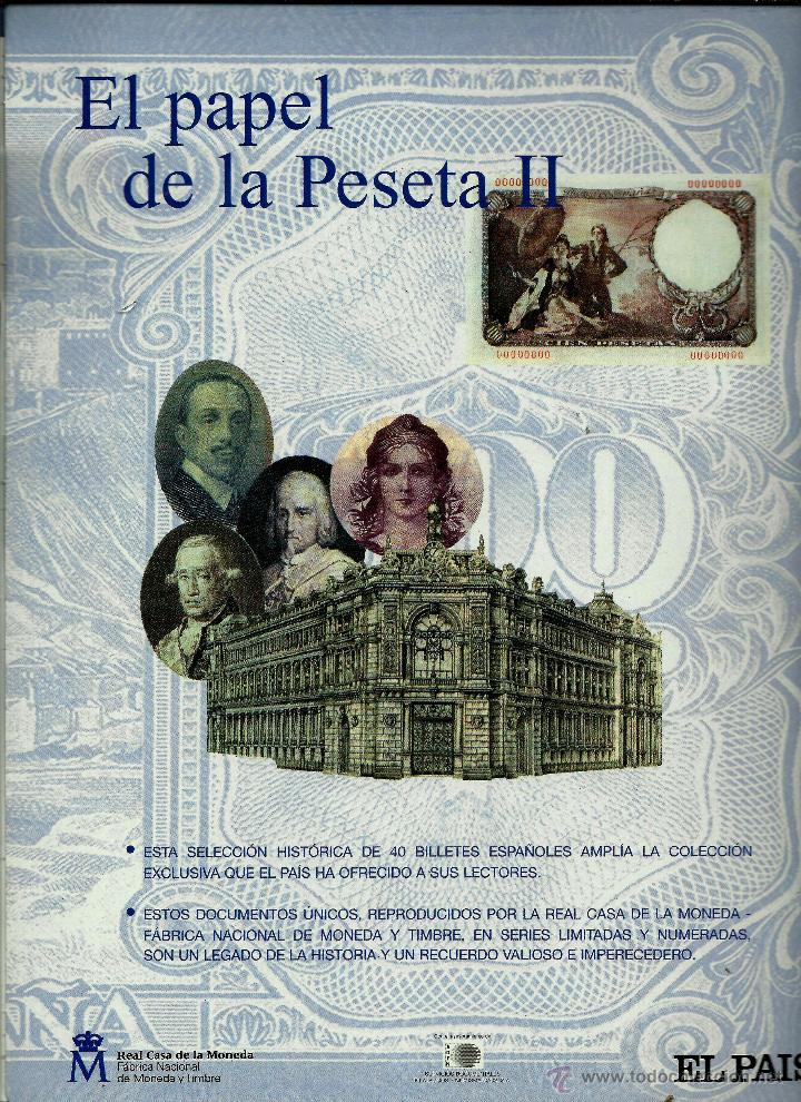 Reproducciones billetes y monedas: Reverso - Foto 2 - 47006179