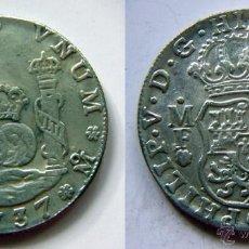 Reproducciones billetes y monedas: FELIPE V 4 REALES 1737. Lote 49156216
