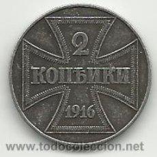 Reproducciones billetes y monedas: MONEDA DE 2 KOPEKS DE LA OCUPACION ALEMANA DE POLONIS 1916 REPRODUCCION. Lote 49982743