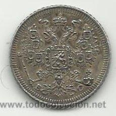 Reproducciones billetes y monedas: MONEDA DE LA REVOLUCION RUSA DE 1914 20 KOPEKS MIDE 22,10 MM. REPRODUCCION. Lote 50561331