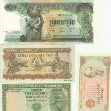 Reproducciones billetes y monedas: COLECCION DE BILLETES DE LOS PAISES DE LA GUERRA FRIA VER FOTOS . REPRODUCCION. Lote 50562933