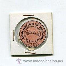 Reproducciones billetes y monedas: BENARRABA MALAGA CARTON MONEDA DE USO PROVISIONAL 1937 VER DOS CARAS. Lote 50640143