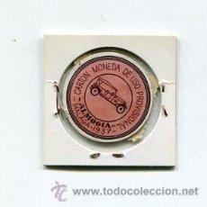Reproducciones billetes y monedas: ALMOGIA MALAGA CARTON MONEDA DE USO PROVISIONAL 1937 VER DOS CARAS. Lote 50640168