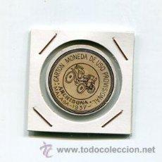 Reproducciones billetes y monedas: ARCHIDONA MALAGA CARTON MONEDA DE USO PROVISIONAL 1937 VER DOS CARAS. Lote 50640438