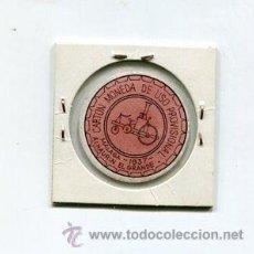 Reproducciones billetes y monedas: ALHAURIN EL GRANDE MALAGA CARTON MONEDA DE USO PROVISIONAL 1937 VER DOS CARAS. Lote 50640464